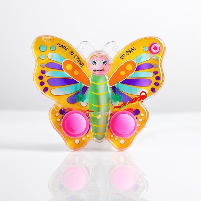Водная игра Бабочка