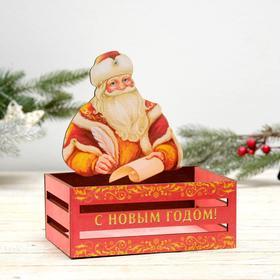Полка 'С Новым годом', Дед мороз, 20 х 23,5 см Ош