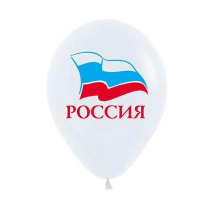 """Шар латексный 12"""" «Триколор. Россия», пастель, набор 10 шт."""