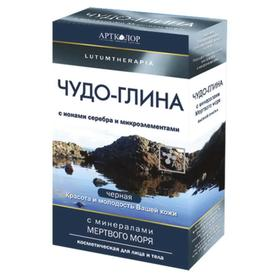 Чудо-глина Lutumtherapia косметическая, 100 г Ош