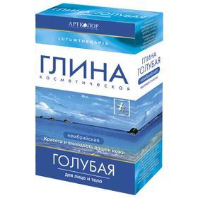 Глина косметическая Lutumtherapia голубая, кембрийская, 100 г Ош