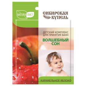 Комплекс для принятия ванн Naturalist «Волшебный сон» карамельное яблоко, 75мл