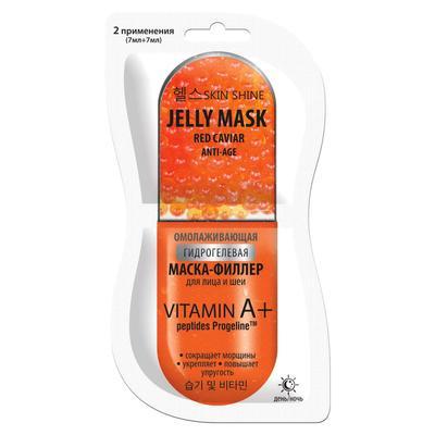 Маска-филлер гидрогелевая омолаживающая Skin Shine Jelly Mask «Красная икра», саше 2 шт. по 7 мл - Фото 1