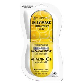 Маска-энергетик гидрогелевая тонизирующая Skin Shine Jelly Mask «Лимон», саше 2 шт. по 7 мл