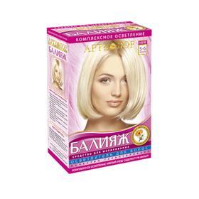 Балияж АртКолор осветитель для волос 3 в 1