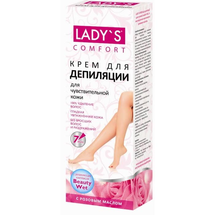 Крем для депиляции АртКолор Lady's «Розовое масло» для чувствительной кожи, 100 мл