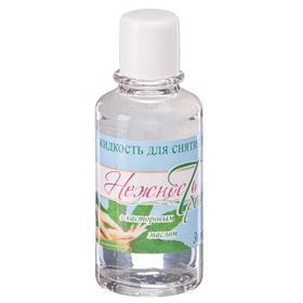 Жидкость для снятия лака Нежность трав «Касторовое масло», 30 мл Ош