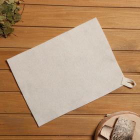Коврик для бани и сауны, войлок белый, 30×40 см Ош