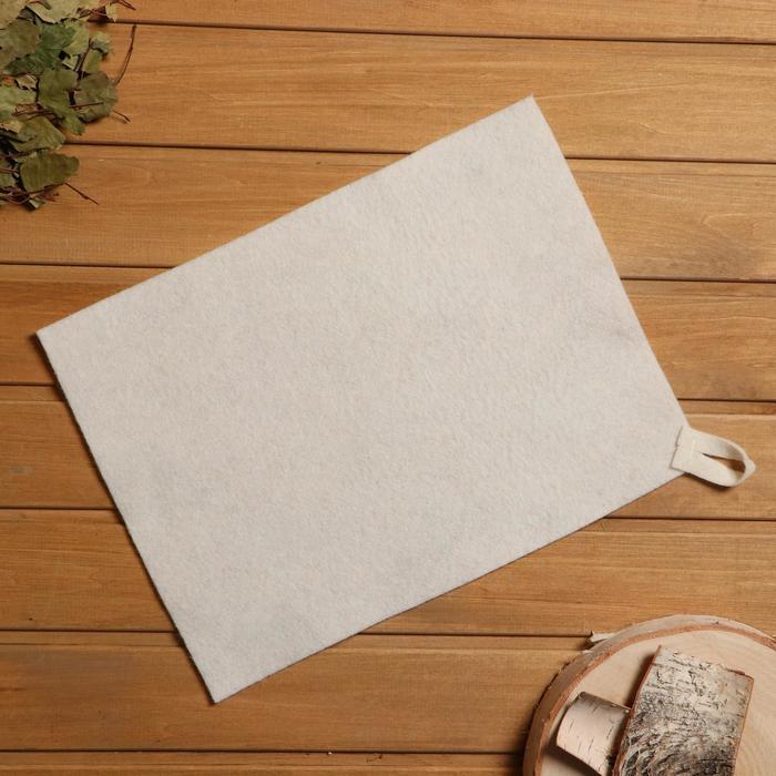 Коврик для бани и сауны, войлок белый, 30×40 см