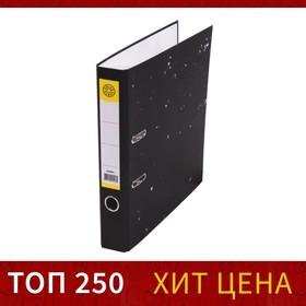 Папка-регистратор А4 50мм DOLCE COSTO черн мрамор, с мет. кольц, собран D00011-1