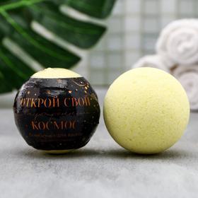 """Бурлящий шар в термоэтикетке """"Космический"""", 130 г, с персиковым ароматом"""
