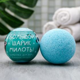"""Бурлящий шар в термоэтикетке """"Большой шарик милоты"""", 130 г, с ванильным ароматом"""