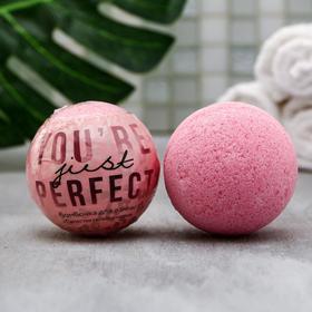 Бурлящий шар в термоэтикетке You are PERFECT, 130 г, с цветочным ароматом