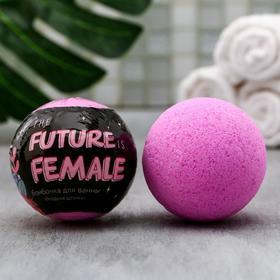 Бурлящий шар в термоэтикетке The FUTURE is FEMALE, 130 г, с ягодным ароматом