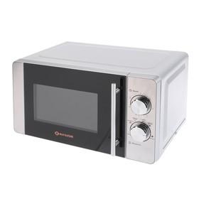 Микроволновая печь Eurostek EMO-WL01M, 700 Вт, 20 л, серебристая