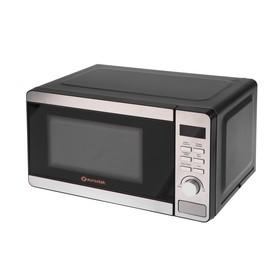 Микроволновая печь Eurostek EMO-WL11D, 700 Вт, 20 л, LED дисплей, серебристая