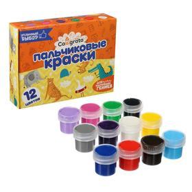 Краски пальчиковые 12 цветов х 20 мл Calligrata для малышей от 1 года Ош