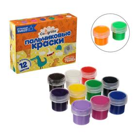 Краски пальчиковые 12 цветов х 20 мл Calligrata (10 классических + 2 флуоресцентных) для малышей от 1 года Ош