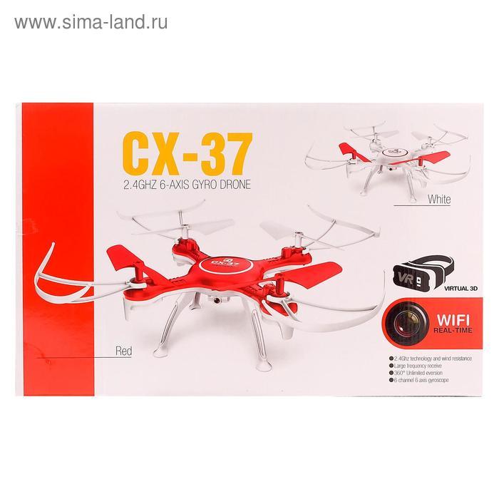 Квадрокоптер CX-37, камера, передача изображения на смартфон, Wi-Fi, МИКС