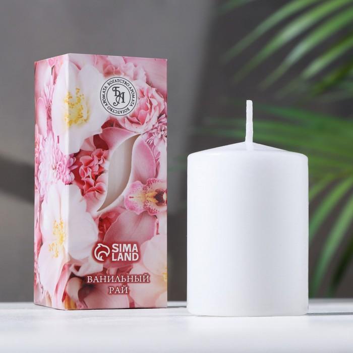 """Свеча ароматическая """"Ванильный рай"""", 4×6 см, в коробке"""