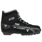 Ботинки лыжные TREK Blazzer NNN ИК, цвет чёрный, лого серый, размер 45