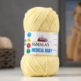 "Пряжа ""Medical baby"" 70% акрил, 30% амикор 310м/100гр (79203)"