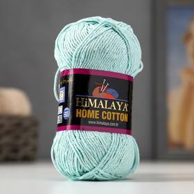 "Пряжа ""Home cotton"" 85% хлопок, 15% полиэстер 160м/100гр (122-13)"