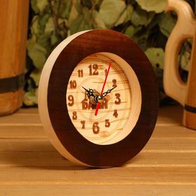 Часики 'Круг' малые, D=13,5 см Ош