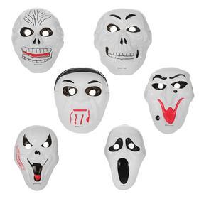 Карнавальная маска «Ужас», на резинке, виды МИКС Ош