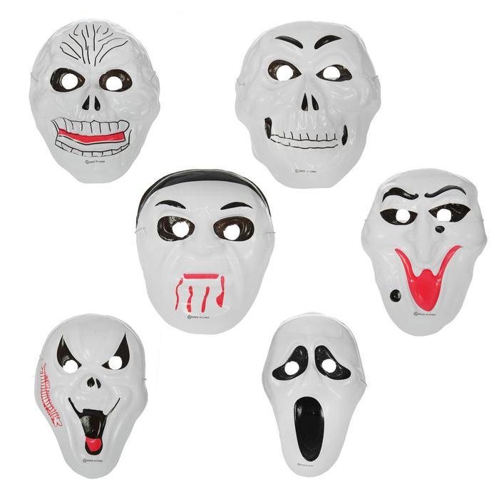 Карнавальная маска Ужас, на резинке, виды МИКС