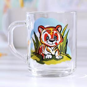 Кружка GiDGLASS «Весёлые зверюшки. Тигрёнок», 200 мл