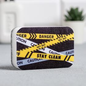 Губка для мытья посуды Caution - stay clean 9х6 см