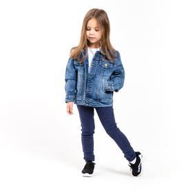 Куртка джинсовая для девочки, цвет синий, рост 116 см Ош