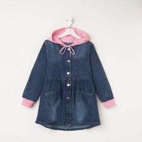 Куртка джинсовая для девочки, цвет синий, рост 110 см Ош