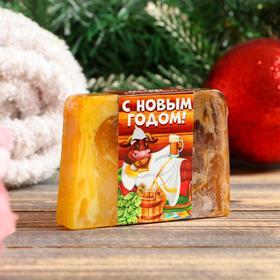 Мыло для бани и сауны 'С Новым годом, бычок в бане' древесный, 100 г Ош