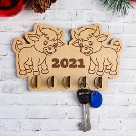 Ключница 'Два бычка' 2021 Ош