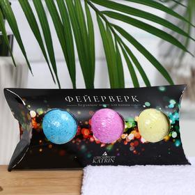Набор шипучей соли для ванн «Фейерверк», 3 штуки по 40 г Ош