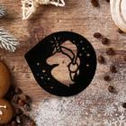 Трафарет для кофе «Новогодний единорог», 9,5 ? 8,5 см