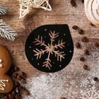 Трафарет для кофе «Снежинка», 9,5 ? 8,5 см