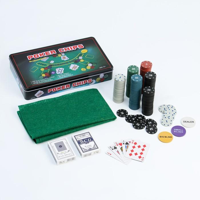 Покер, набор для игры карты 2 колоды, фишки с номин. 300 шт, сукно 60х90см