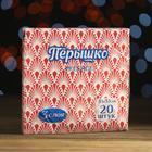 """Новогодние салфетки бумажные Перышко Prestige 33х33 """"Волшебные перья"""" 3сл 20л, микс цветов - Фото 1"""