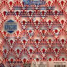 """Новогодние салфетки бумажные Перышко Prestige 33х33 """"Волшебные перья"""" 3сл 20л, микс цветов - Фото 4"""