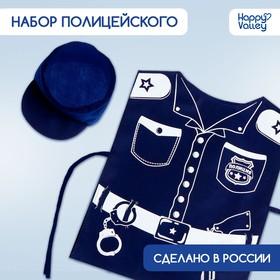 Игровой набор «Полицейский» Ош