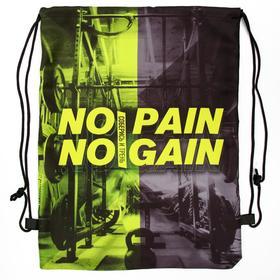 Мешок спортивный «No pain»: 32 х 42 см Ош