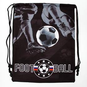 Мешок для обуви с веревочными ручками 'Football', 30 х 38 см Ош