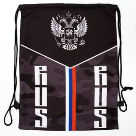 Мешок спортивный «Rus»: 32 х 42 см Ош