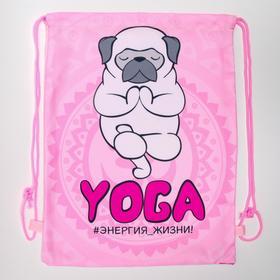 Мешок спортивный «Yoga»: 32 х 42 см Ош