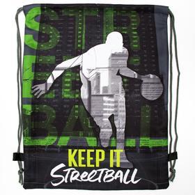 Мешок спортивный «Keep it»: 32 х 42 см Ош