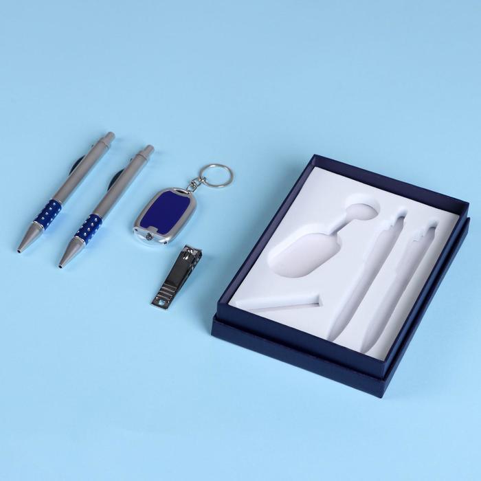 Набор подарочный 4в1 2 ручки, кусачки, фонарик синий