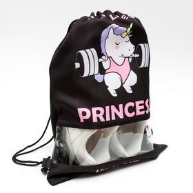 Мешок спортивный «Princess»: 39 х 30,5 см Ош